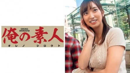 230OREC-096 Mayu