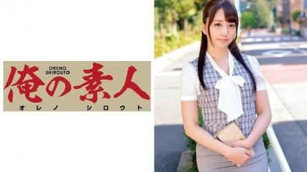 230ORETD-231 Yukine(IT企業人事部受付業務)