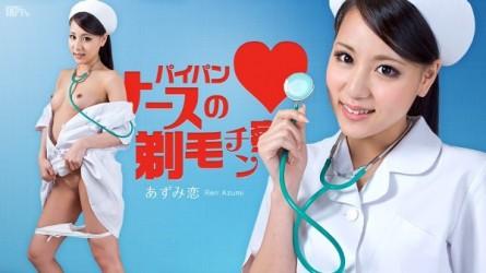 Carib-063012-062 Shaved-Pussy Nurse