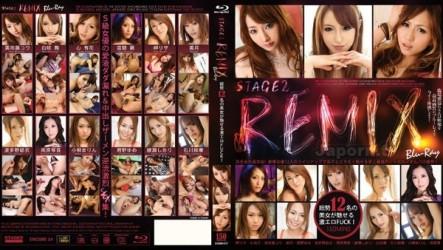 S2MBD-037 ステージ2リミックス: 総勢12名の美女が魅せる激エロFUCK! ( ブルーレイ版 )