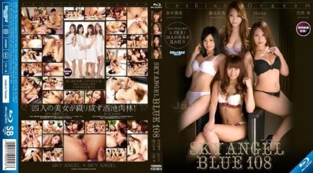SKYHD-109 Sky Angel Blue Vol.108 : Ayaka Fujikita, Maika, Aoi Miyama, Yuuna Harumoto (Blu-ray Disc)