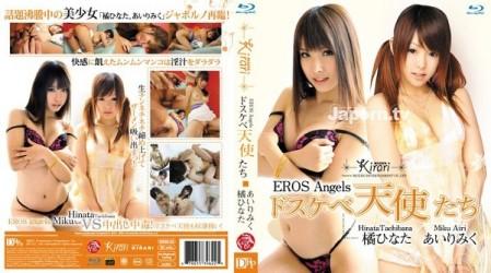 MKBD-S02 KIRARI 02 : 橘ひなた, あいりみく ( ブルーレイ版 )