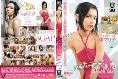 OPD-021 Busty Secretary's Secret Nanako Mori