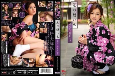 RHJ-242 Red Hot Jam Vol.242 ~ Memories of Summer ~ : Mei Haruka, Eri Hoshikawa
