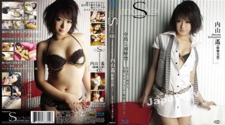 SMBD-02 S Model 02 : 内山遥 (綾瀬美都) ( ブルーレイ版 )