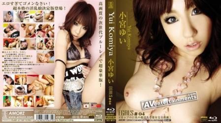 BD-M31 Egals Vol. 4 : 小宮ゆい (Blu-ray)