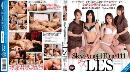 SKYHD-112 Sky Angel Blue Vol.111 : Ayaka Fujikita, Yuna Harumoto, Maika, Aoi Mamiya (Blu-ray Disc)