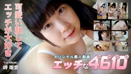 H4610-gol196 Yua Misaki 21years old