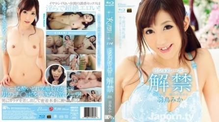 MKBD-S114 KIRARI 114 Wet Debut : Mika Hatori