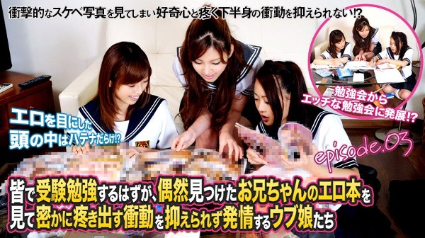 XXX-AV-20479 Miyamura Ren,,Asami Yuki