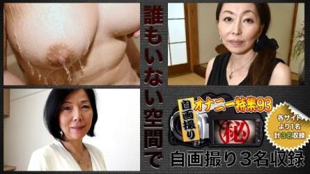 H4610-ki190713 Self Shot