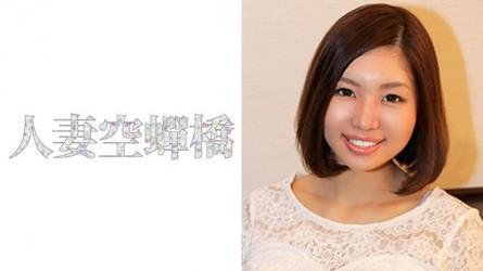 302GRQR-018 乳首ポッチ街娼美女 まりあさん (24歳)