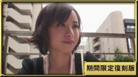 Mywife-1322 No.8083 中村 佑香