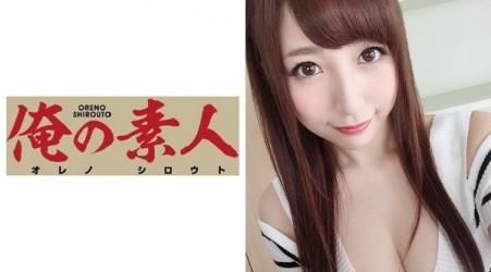 230ORE-354 Mさん 23歳 女子大生