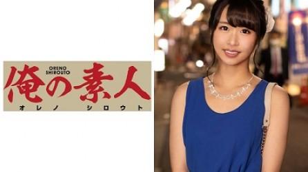 230ORE-366 かな (24)