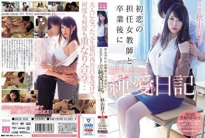 MIDE-639 與初戀級任女教師畢業後做愛的純愛日記。 秋山祥子