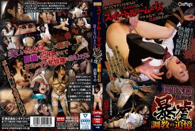 CMN-196 The Woman In The Suite Rino Memories Of Out-Of-Control Breaking In Training Rino Takanashi