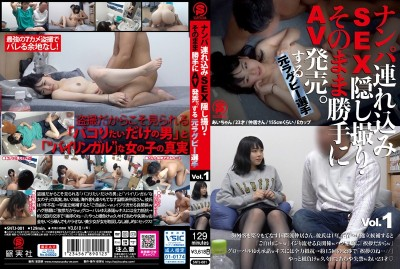 SNTJ-001 Former Rugby Player Takes Her to a Hotel, Films the Sex on Hidden Camera, and Sells it as Porn. vol. 1