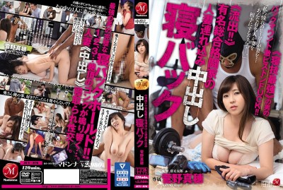 JUY-970 Leaked! A Famous, Married Martial Arts Champion Gets Fucked From Behind And Creampied - Maho Kanno