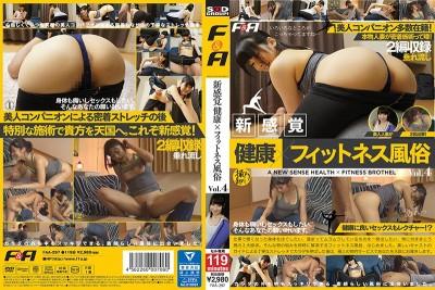 FAA-297 A New Sensation Health x Fitness Sex Club vol. 4