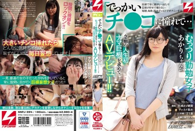 """NNPJ-354 """"I'm Craving A Huge Cock..."""" She Can't Get Her Mind Off Of Big Dicks! The Feeling Is So Overwhelming That She Spends Every Morning And Every Night Fucking Herself With A Huge Dildo! Akari-chan Makes Her Po"""
