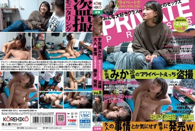 KRHK-008 Private Sex Voyeurism With Mika Usami (20) - Never Mind About Consent And Stuff, Just Take A Look!