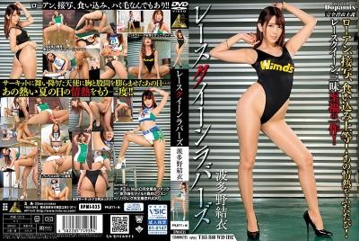 DPMI-035 Race Queen Lovers Yui Hatano