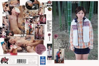 [中文字幕] DASD-519 新人育成。真想讓人抱。身長138cm體重34kg的女子。 涼宮美葉