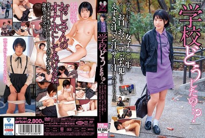 """JKSR-390 """"I Thought You Went To School...?"""" How A Barely Legal Girl Who Left Home To Go To School Got Her Mouth And Pussy Violated, And Got Covered In Drool, Pussy Juices And Cum. Hikaru Minazuki"""