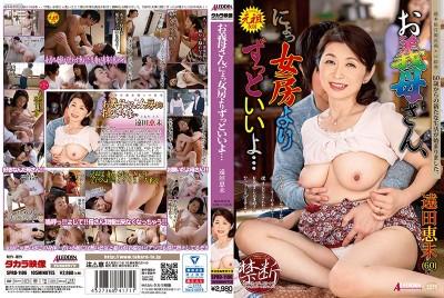 SPRD-1106 お義母さん、にょっ女房よりずっといいよ… 遠田恵未
