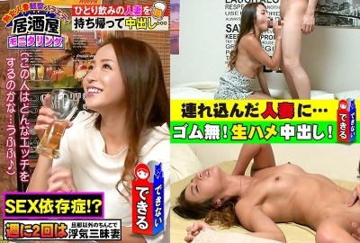 IZAKCP-027 A Married Woman Observation Variety Special 27 A Sex-Loving Beautiful Young Wife With A Bottomless Desire For Fucking! In The City! At The Beach! She's Committing Infidelity And Feasting On Cocks!