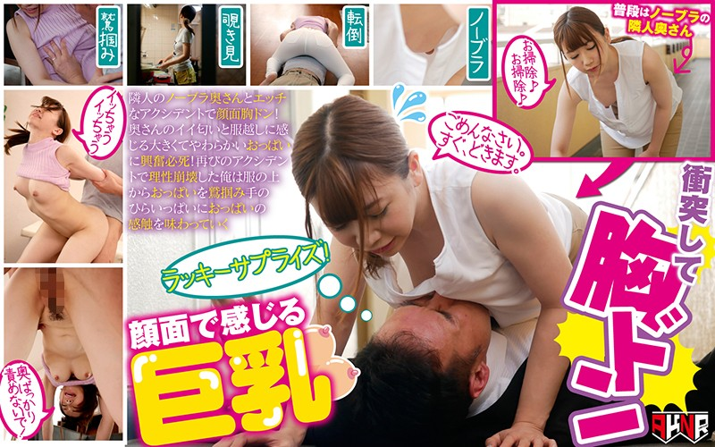 AKDL-003 My Neighbor Was Walking Around With Her Big Tits Bouncing Around Without Her Bra On, And When She Pressed Her Chest Up Against Me, I Got Super Horny Manami Oura