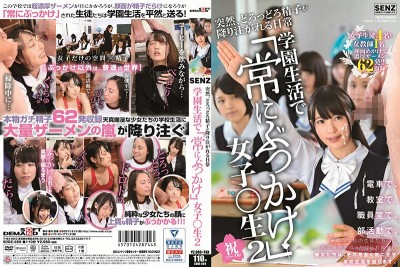 "SDDE-569 My Daily Life Is Suddenly Filled With Rich And Thick Semen My School Days Are Filled With ""Daily Bukkake"" A Sexy Schoolgirl 2"