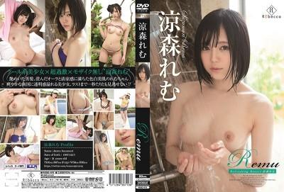 REBD-415 Remu Refreshing Resort (Remu Suzumori)