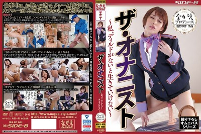 NSPS-830 The Masturbator - I Can't Live Without My Dildo