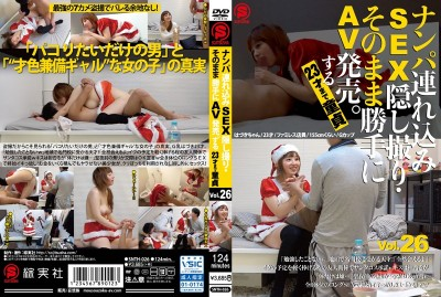 SNTH-026 ナンパ連れ込みSEX隠し撮り・そのまま勝手にAV発売。する23才まで童貞 Vol.26