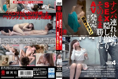 SNTL-004 Take Her To A Hotel, Film The SEX On Hidden Camera, And Sell It As Porn. A Seriously Handsome Guy vol. 4