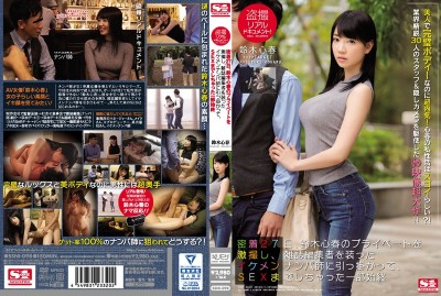 SSNI-098 A Peeping Real Document! This Handsome Picking Up Girls Expert Filmed Koharu Suzuki In Her Private Moments For 27 Days By Pretending To Be A Magazine Editor, And Tricked Her Into Sex, And We Captured It All On Video For You