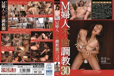 NHD-085 M婦人不倫調教 30