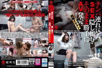 SNTL-011 Take Her To A Hotel, Film The SEX On Hidden Camera, And Sell It As Porn. A Seriously Handsome Guy vol. 11