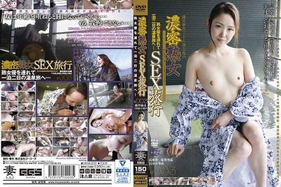 GBSA-033 A Deep And Rich Mature Woman Sex Vacation #003 Asami Fujii