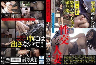 TUE-076 Married Woman Babes Who Were Attacked On Their Way Home And Raped Outside Or Fucked On The Stairs Of Their Apartment Buildings