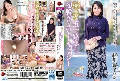 JUTA-086 The Highest Quality! Documenting 50-Something Married Women's First AV Appearances: Aiko Ogawa