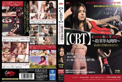QRDC-020 (CBT) Cock and Ball Torture - Bringing You the Most Delicious Pain