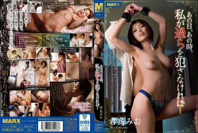 MRXD-077 On That Day, In That Moment, If Only I Didn't Make Such A Fateful Mistake... Mio Kimishima