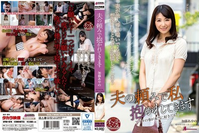 SPRD-1078 I'm Being Fucked Because That's What My Husband Wants Ayano Fuji