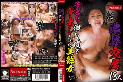 NASS-916 Deep And Rich Sex A Beautiful Mature Woman Who Got Creampie Fucked Deep Down Into The Depths Of Her Pussy 13 Ladies