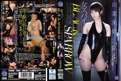 SHKD-823 Female Spies BLACK SPARROW Misuzu Kawana