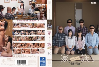 MUM-280 The Family That Fucks Together Stays Together Real Creampie Special Yukari Miyazawa Noa Eikawa