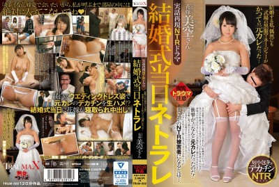 TRUM-002 A True Story Re-Enactment NTR Drama A Wedding Day Cuckold Drama I'm About To Get Married, And By Coincidence, The Manager In The Black Suit At The Wedding Chapel Happened To Be My Ex-Boyfriend Miku Hayama